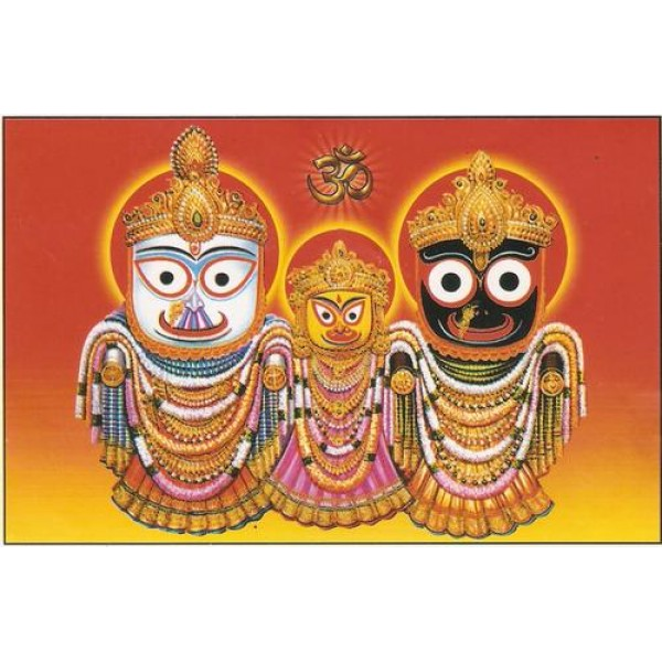 Jagannath Dham Prasad of Puri